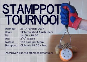 stampot_2017